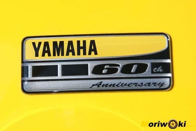 yamaha xv 60 aniversario logo