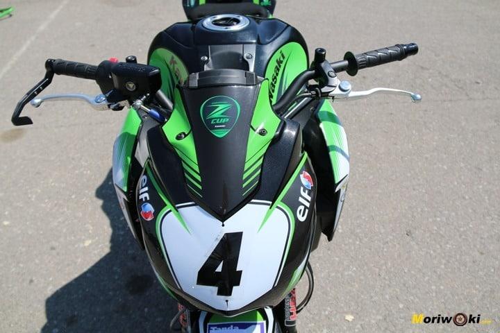 European Kawasaki Z Cup moriwoki cupulino