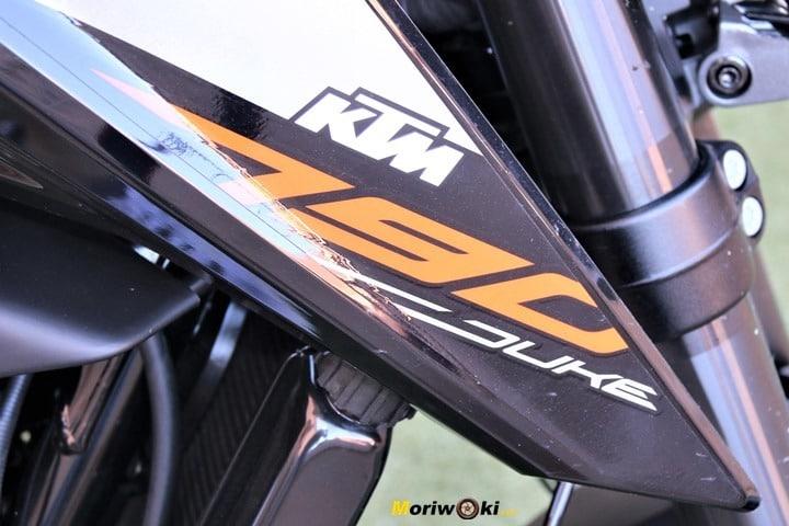 Prueba KTM 790 Duke tapa