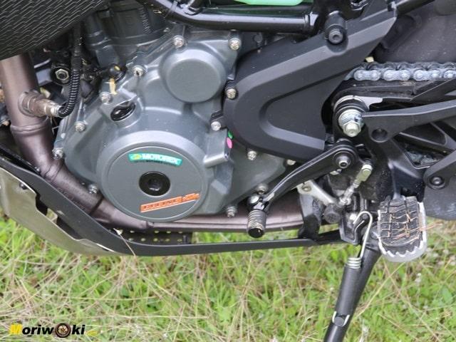 Cambio. Prueba KTM 390 Adventure