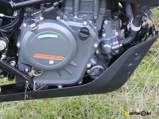 Protector. Prueba KTM 390 Adventure.