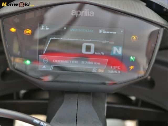 Prueba Aprilia RS 660 pantalla TFT.